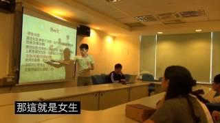 20150511 [課發]性教育gold