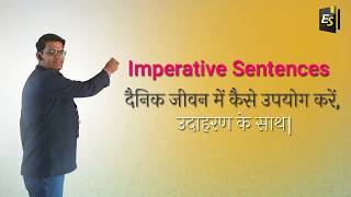 Examples of Imperative Sentences in English Grammar : English Sikho
