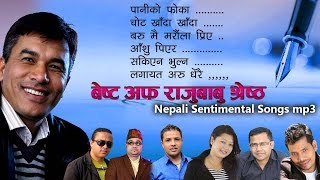 Superhit Nepali Mp3 Songs Collection - Best Aadhunik Songs Of Lyricist Rajubabu Shrestha