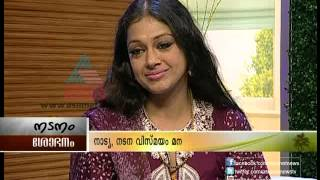 Sobhana speaking about her experience with Mohanlal