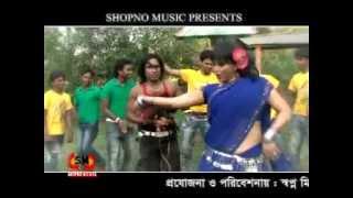 images Dj Murga Bangla Dj Song Lul