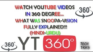 How To Watch 360 Videos In YouTube | Fully Explained In Hindi and Urdu