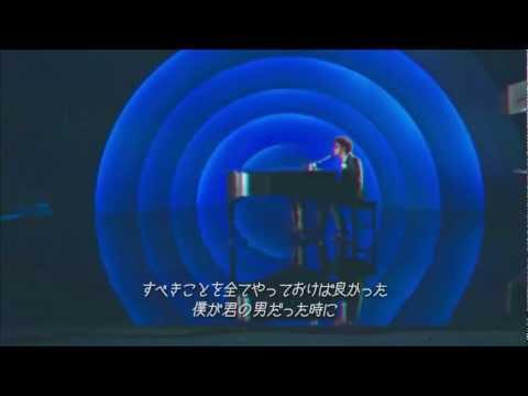 Bruno Mars When I Was Your Man 日本語字幕付きver