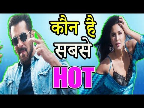 Xxx Mp4 Salman Khan और Katrina Kaif में से कौन है सबसे Hot Swag Se Swagat Song Tiger Zinda Hai 3gp Sex