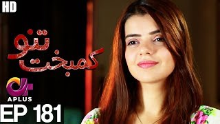 Kambakht Tanno - Episode 181 uploaded on 28-08-2017 43712 views