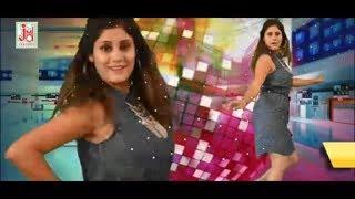 Rajasthani DJ Song 2018 - Bhilwara Ki Chori - भीलवाड़ा की छोरी - Latest Marwadi DJ Song - HD Video