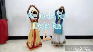 Dola re Dola |Devdas|Natraj Dance Institute
