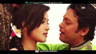 E Dike O Dike   Mahi   Milon   Onek Shadher Moyna Bengali Movie 2014