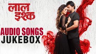 Laal Ishq | Audio Jukebox | Swwapnil Joshi, Anajana Sukhani | Released on 27th May 2016