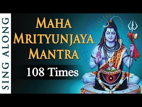 Xxx Mp4 Maha Mrityunjaya Mantra Om Tryambakam Yajamahe Bhakti Songs 3gp Sex