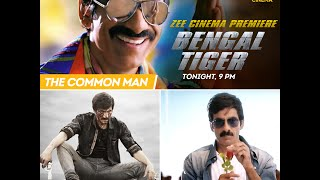 Bengal Tiger (2016) Hindi Dubbed Official Trailer -  Ravi Teja, Tamannaah, Boman Irani, Brahmanandam
