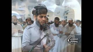 رعـد بن محمد الكـردي ,, سورة المائدة '' 15_ رمـضـان 1436هـ - 2015م