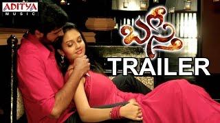 Basti Movie Theatrical Trailer - Shreyan, Pragathi