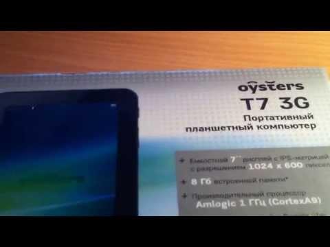Обзор планшета Oysters T7 3G (или хуестерс) T7 3G