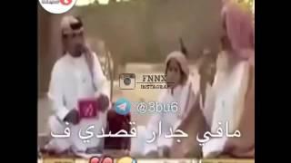 جاب العيد في التلفزيون ☺️😂😂 الكذب مهو زين