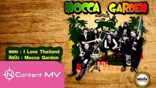 ผมรักเมืองไทย (I Love Thailand) - Mocca Garden (Official)