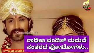 Radhika pandit after marriage photos, unseen photos..