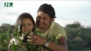 Bangla Natok Aughoton Ghoton Potiyoshi l Episode 12 I Prova, Jenny, Mishu Sabbir l Drama & Telefilm