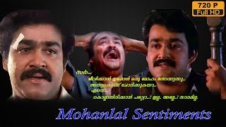sentimental scene mohanlal | mohan lal sentiments | malayalam movie sentiment scenes | full hd 1080