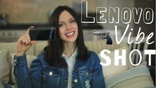 Lenovo Vibe Shot: обзор смартфона