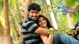 Manam Nilluna Nikkadhati | Maru Maru Maru Song Teaser