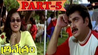 Trinetram Full Length Horror Thriller Telugu Movie Part - 5 || Sijju & Raasi & Sindhu Menon