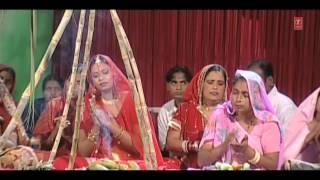 Nindiya Ke Maatal Bhojpuri Chhath Songs [Full HD Song] SURAJ KE RATH