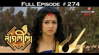 Download Naagleela - 20th January 2017 - নাগ্লীলা - Full Episode 3Gp Mp4