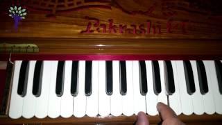 Harmonium Tutorials on Vaishnav Bhajans Sa22 Jai Jagannath Jai Baldev Jai Subhadra Rag Bhairav m