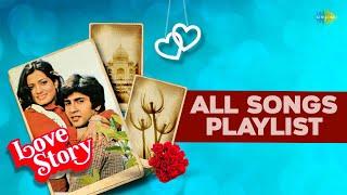 Love Story   Kumar Gaurav, Vijayata Pandit   HD Songs Jukebox