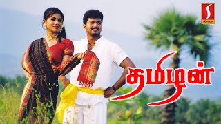 New Tamil Movie | Latest New Release Movie | Tamil Latest Movie | Vijay, priyanka