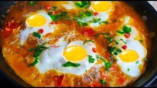Egg Breakfast | تخم مرغ  با بادنجان رومی