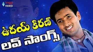 Uday Kiran Love Songs - Latest Telugu Love Songs - 2016