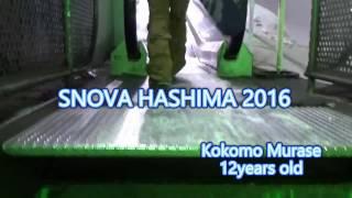 SNOVA HASHIMA 2016  Kokomo Murase 12years old