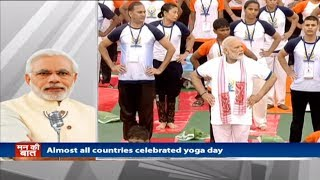 PM Narendra Modi's Mann Ki Baat, 25 June 2017