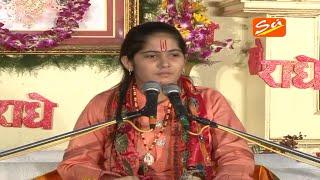 Bhagat Ke Vas Me (Live) By Jaya Kishori Ji