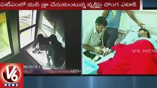 Caught On Camera | Thief Stabs Man With Knife At ATM Center | V6 News