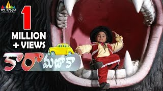 Car Aa Mazaka Telugu Full Movie | Latest Telugu Full Movies | Geethika, Sangeetha, Ramji