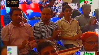 Dhaka Commerce College inter first year orientation program 2017 (Channel i)