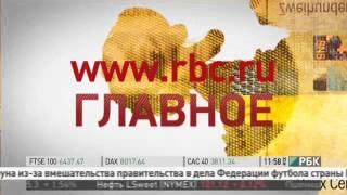 Новости последнего часа в мире и россии сегодня бравика