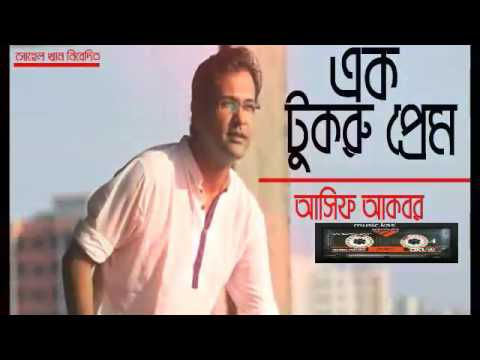 Xxx Mp4 Asif Bangla Nice Song 3gp Sex