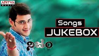 Nijam Telugu Movie Full Song  || Jukebox || Mahesh Babu, Rakshita