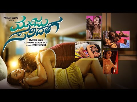 Xxx Mp4 Kannada Movies Full Manju Saridaga Kannada Movie Kannada New Movies Red Pix Movie Evergreen 3gp Sex