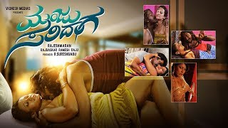 pc mobile Download Kannada movies full Manju Saridaga kannada movie  kannada new movies,  red pix movie  evergreen