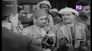 الفيلم  النادر عثمان  وعلي  بطولة علي الكسار - نسخة كاملة  افلام  مصرية