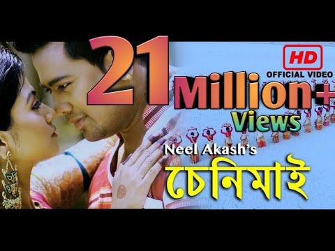 Xxx Mp4 SENIMAI By Neel Akash Superhit Assamese Music Video Official Video Aimee 2018 3gp Sex