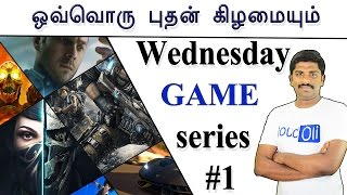 Best ADDICTIVE GAME series #1 - Tamil Tech loud oli | Wednesday Special