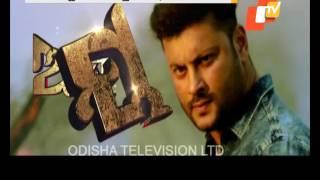 Taranga Cine Production Releases Two odia film  Treaser