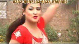 Pashto New Dance 2016 Za Speena Kontara Yam