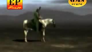 Abid Hussain party shamsa abad Arifwala